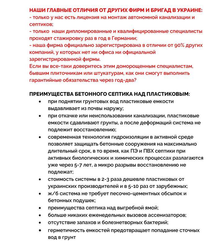 Tehnicheskiy passport 2