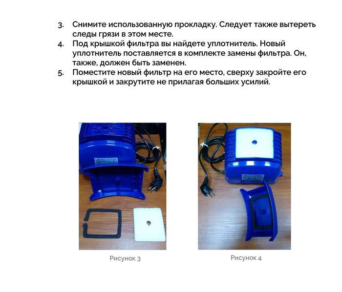 Tehnicheskiy passport 8