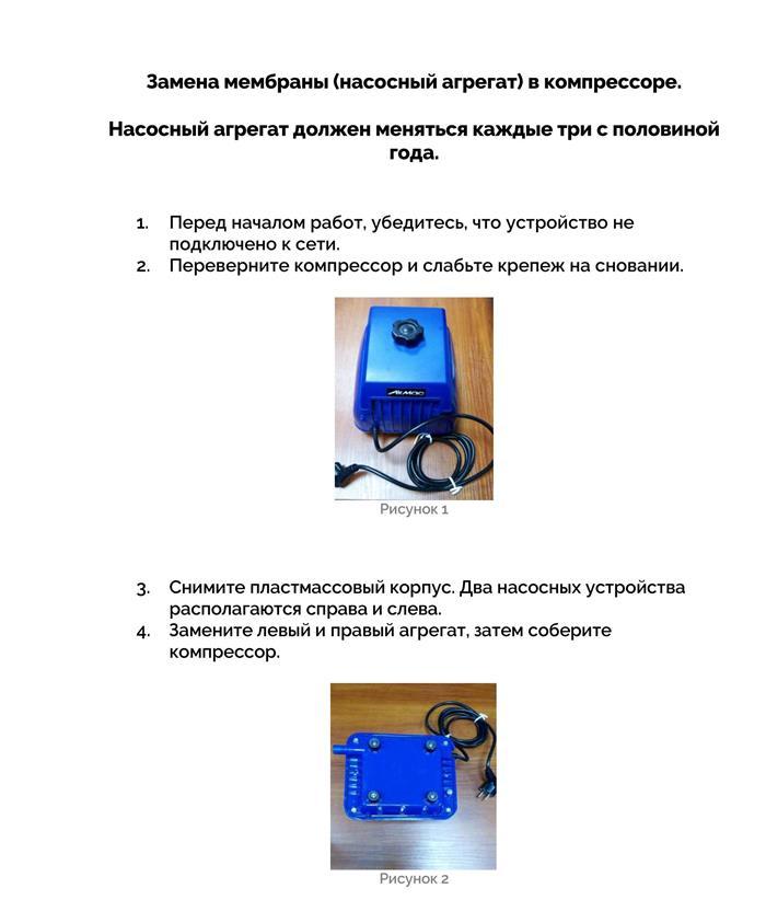 Tehnicheskiy passport 9
